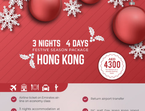 HONG KONG Christmas package